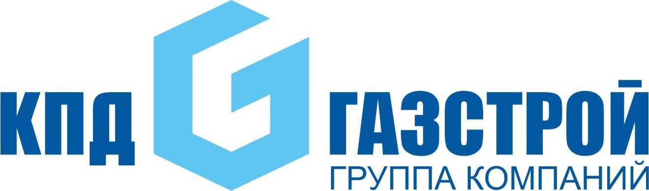 ГК «КПД-Газстрой»